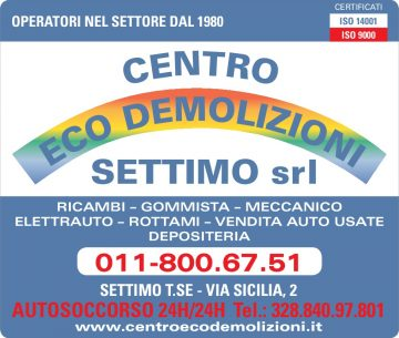 Centro_Eco_demolizioni_BT011-001